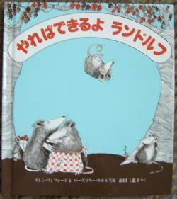 2010.4.26絵本