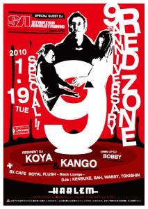 redzone_2010_0119_f.jpg