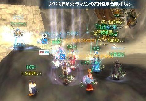 SRO[2010-12-19 21-19-34]_48