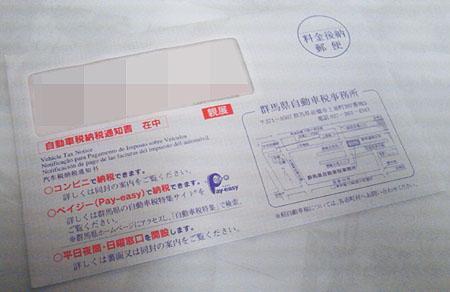 2011050703