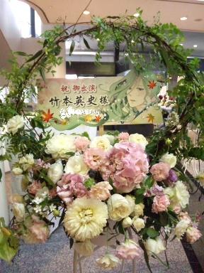 harukasai2011 (8)