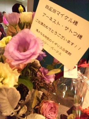 harukasai2011 (9)