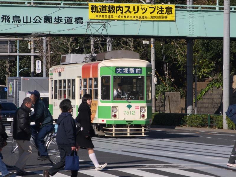 P1000599.jpg