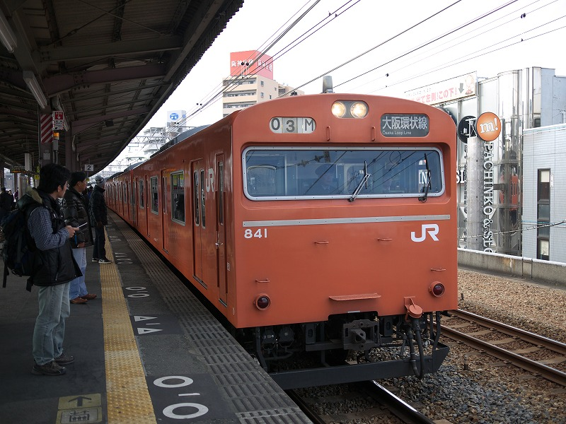 P1010342.jpg