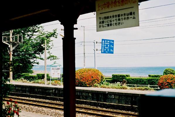 豊後豊岡駅(日豊本線)