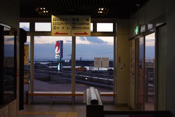 奈半利駅(土佐くろしお鉄道)