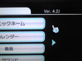 Wii 4.2J