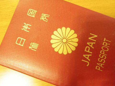 091228_パスポート