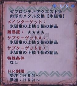 miyu_2550.jpg