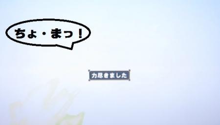 miyu_2600.jpg