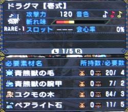 miyu_3022.jpg