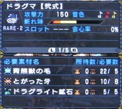miyu_3028.jpg