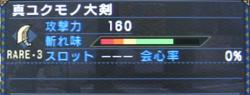 miyu_3101.jpg