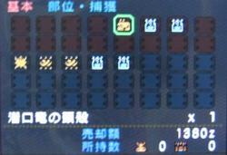 miyu_3284.jpg