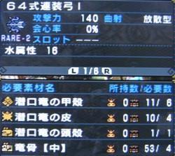 miyu_3286.jpg