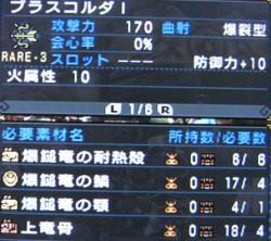 miyu_3297.jpg