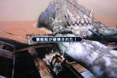 miyu_3679.jpg