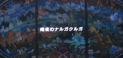 miyu_4501.jpg