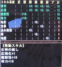 yuyu015.jpg