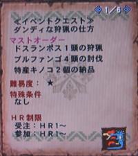 yuyu022.jpg