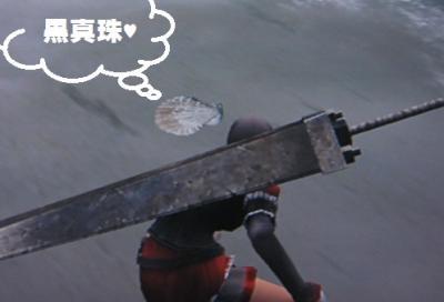 yuyu026.jpg