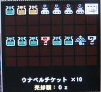 yuyu028.jpg
