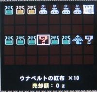 yuyu029.jpg