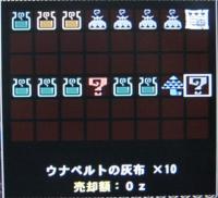yuyu030.jpg