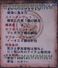 yuyu031.jpg