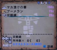 yuyu037.jpg