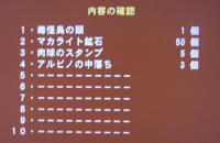 yuyu054_conv.jpg