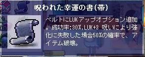 091110_3.jpg