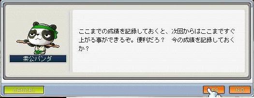 091110_5.jpg