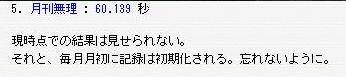 091204_3.jpg