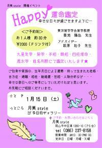 蜷咲ァー譛ェ險ュ螳・1_convert_20110112135924