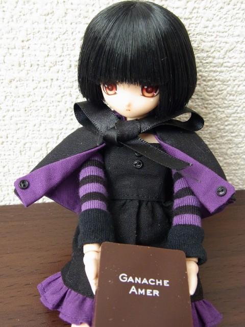 葵 チョコ03
