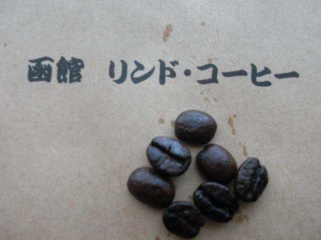 rindcoffee