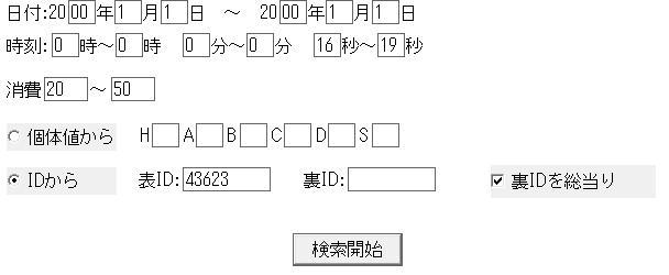 20130124181925ac0.jpg