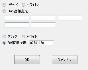 nazo_20130124183201.jpg