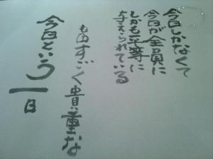 th_IMG_0225.jpg