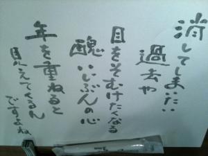 th_IMG_0226.jpg