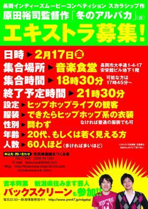 繧ィ繧ュ繧ケ繝医Λ蜍滄寔3+(3)_convert_20120210145314