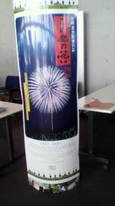 2012032513170001 (2)