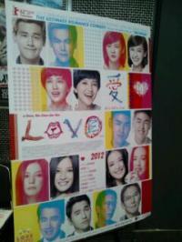 「LOVE 」ポスター#8207;