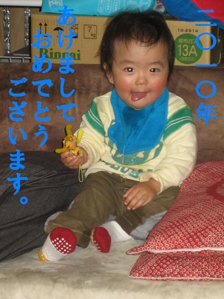 IMG_4322-2.jpg