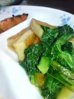 小松菜うどんスープ煮