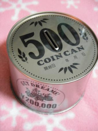 500円1