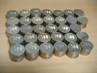 500円4