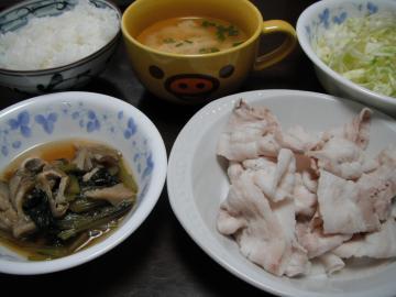 夕食1024