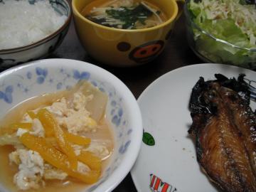 夕食1025